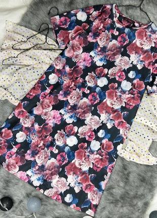 Платье so fabulous