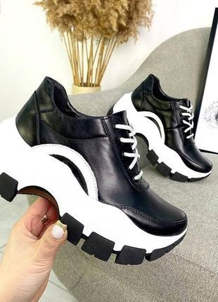 Круті кроси