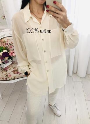 Удлинённая рубашка из 100% натурального шёлка экрю беж молочная