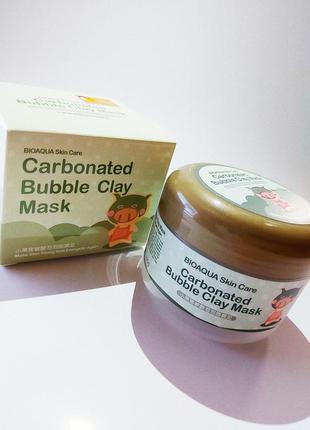 🔥 бульбашкова маска маска для лица кислородная маска пузырьковая маска
