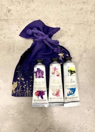 Набор ароматных парфюмированных кремов для рук в мешочке ив роше