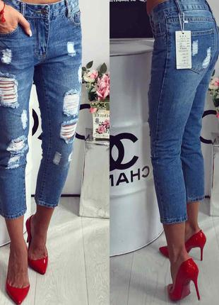 Суперские джинсы, качество отличное