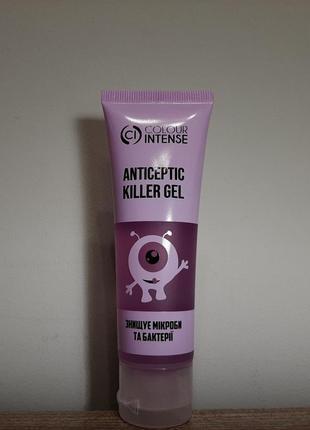Антисептический гель для рук, ягодный санитайзер,очищение,антисептик,colour intense