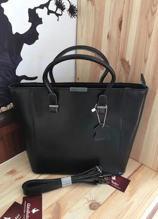 Кожаная сумка-трапеция темно-коричневого цвета !