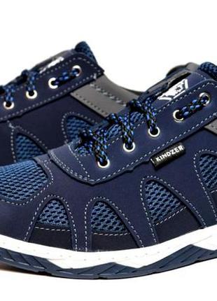 Кросівки в сіточку чоловічі сині (кс-15-с)
