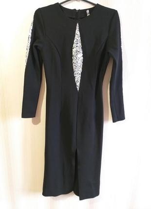 Платье вечернее,нарядное