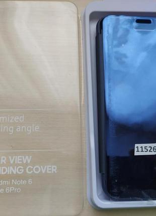 Чехол (книжка) clear view mirror для xiaomi redmi note 6 / 6 pro4 фото