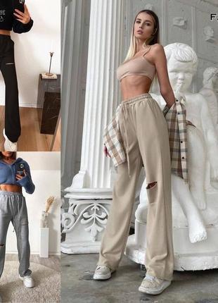 Стильные женские штанишки штаны клёш рваные спортивные на каждый день