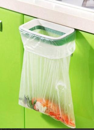 Держатель для мусорных пакетов