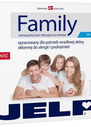 Гіпоалергенний пральний порошок jelp family для білого 2,24 кг