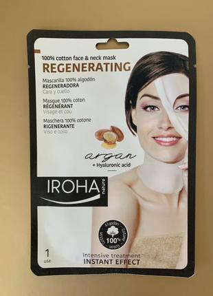 Тканевая маска для лица iroha regenerating
