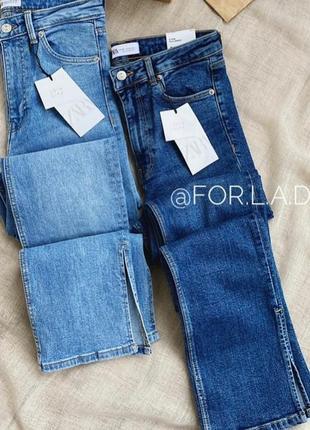 Джинсы  с разрезами,джинсы тренд база 2021 ,мом светлые клёш