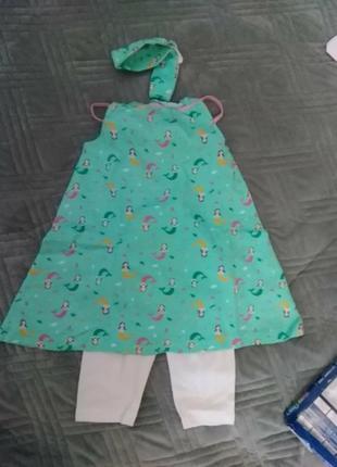 Туника лосины платье сарафан