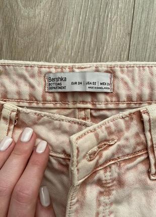 Шикарные джинсы с завышенной талией