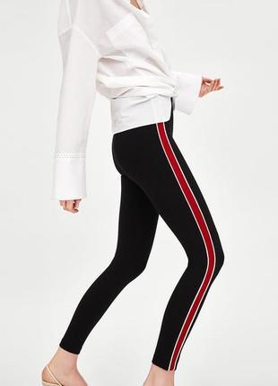 Утягивающие подтягивающие леггинсы лосины штаны с лампасами/полосками по бокам
