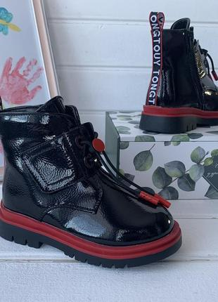 Ботинки демисезонные чёрные лакированные для девочки