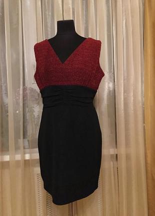 Платье с люрекс