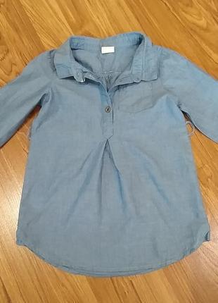 Классная рубашка-туника