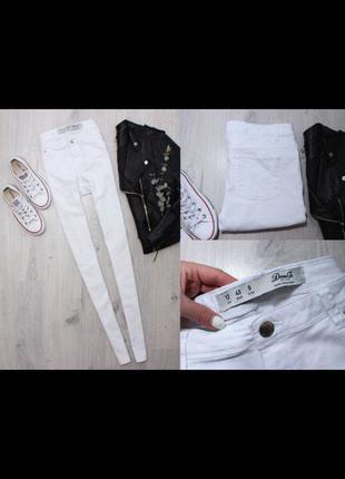 Белые джинсы,высокая талия denim