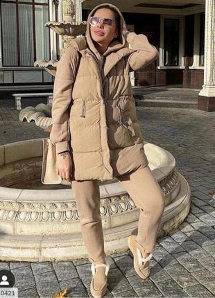 Спортивный костюм женский тройка штаны кофта жилетка 42-48