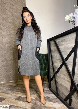 Платье р. 50-56