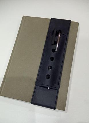 Подручник на ежедневник формата а5 для двух ручек.
