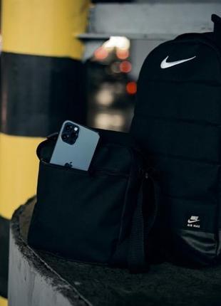 Барсетки рюкзаки