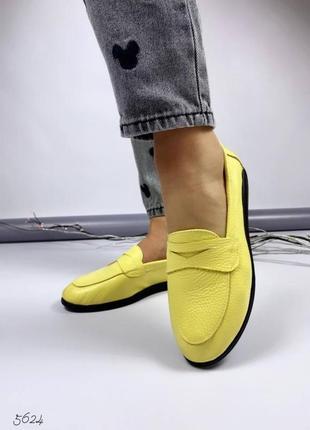 Лоферы желтые