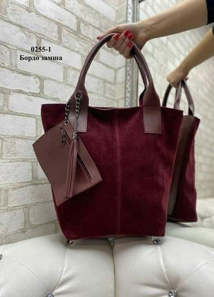 Вместительная сумка шопер с кошельком замша экокожа бордо