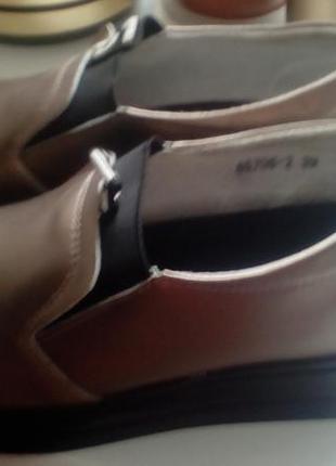 Шкіряне бронзове взуття