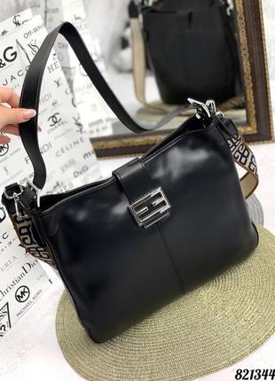 💥 шикарная кожаная сумка с двумя ремешками