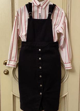 Комплект комбінезон і блузка