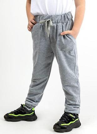 Штани спортивні підліткові штаны спортивные подростковые