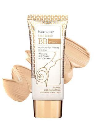 Bb-крем с муцином улитки spf 50+ farmstay snail repair bb cream, 50 мл