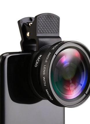 Набор объективов для смартфона 0,45 х phone lens