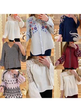 Жіночі блузи , сорочки вишиті
