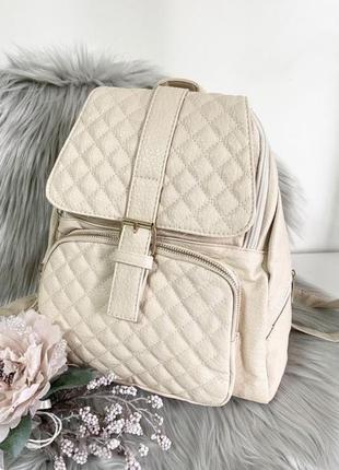 Бежевый рюкзак. распродажа