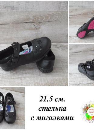 Туфли фирменные с мигалками 21.5 см.
