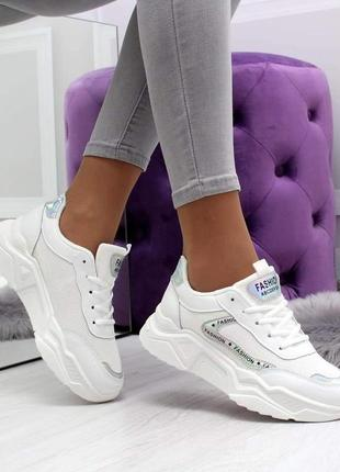 Стильные белые кроссовки з голограмой