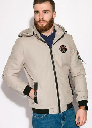 Демисезонная куртка наполнитель холофайбер р.50