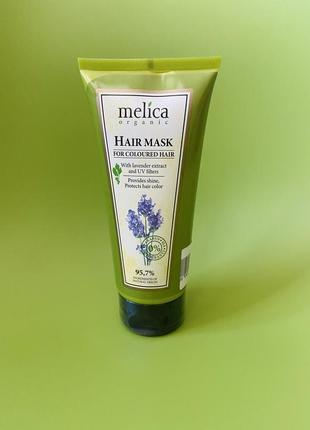 Melica organic маска для окрашенных волос с uv фильтром 200 ml