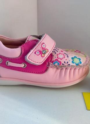 Мокасины кроссовки для девочки рр. 20-25
