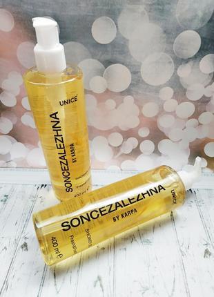Парфюмированнный гель для душа solncezalezna 400 ml цитрусовый