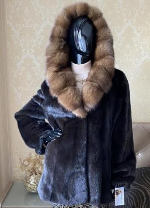 Норковая шуба с капюшоном из соболя 73 см греция