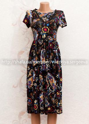 Очень красивое стильное платье миди в актуальный принт