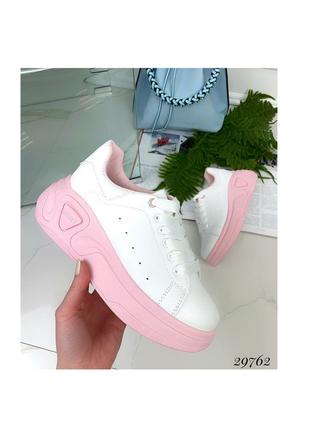 Кеды на дутой подошве кроссовки белые на высокой подошве розовые эко кожа