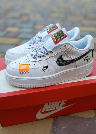 Кроссовки nike air force x off white just do it, белые, 20202