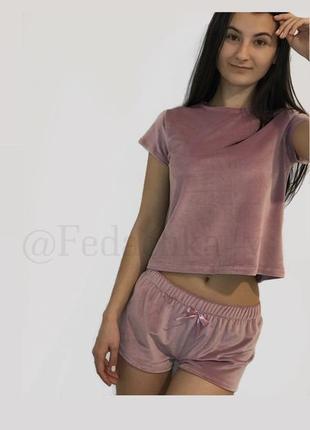 Велюрова піжамка / пижами / комплект для сна