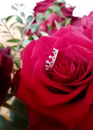 Срібна корона