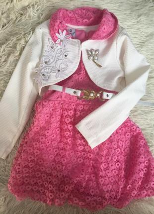 Плаття, платье , костюм